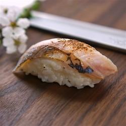 Nigiri Aji Aburi 炙り寿司